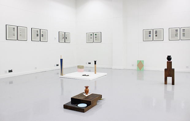 Objects of Conjecture 2015
